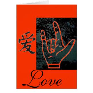 Cartão Linguagem gestual para eu te amo/símbolo japonês