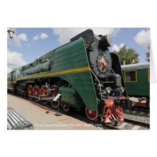 Cartão Locomotiva, locomotiva de vapor soviética