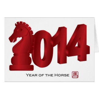 Cartão lunar chinês do cavalo do ano 2014 novo