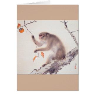 Cartão Macaco por Hashimoto Kansetsu - ano do macaco