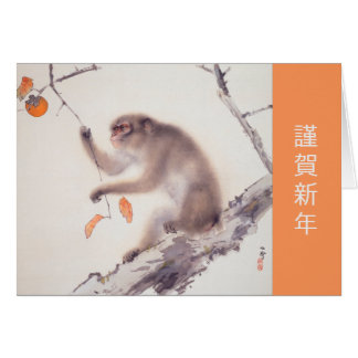 Cartão Macaco que pinta o cumprimento japonês por o ano