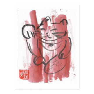 Cartão magenta de Maneki Neko