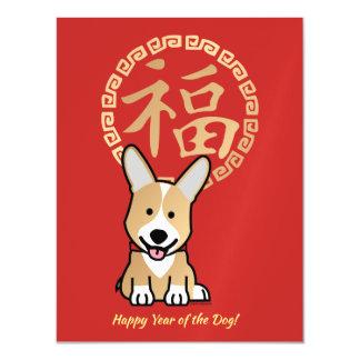 Cartão Magnético Ano afortunado vermelho chinês do dinheiro do