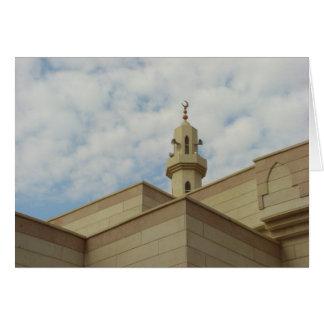Cartão Mais perto do céu - mesquita em Kuwait