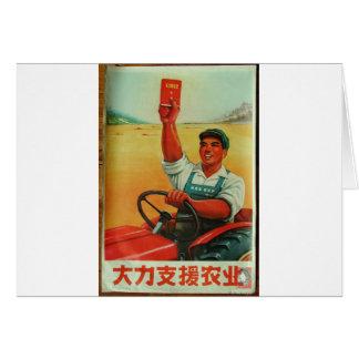 Cartão Manifesto chinês original do poster da propaganda