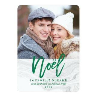 Cartão Marbre Blanc de Noël | Carte de Noël