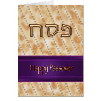 Cartão Matzah hebreu judaico do Matzo feliz do