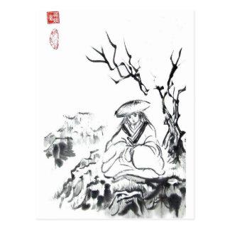 Cartão Meditating do samurai