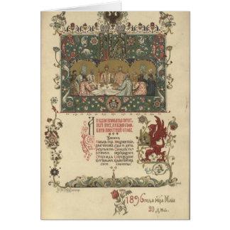 Cartão Menu do comensal da coroação
