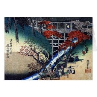 Cartão Merrymaking abaixo das árvores de bordo, Hiroshige