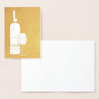 Cartão Metalizado 2018 elogios! Folha de ouro