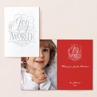 Cartão Metalizado Alegria à caligrafia do Natal da folha de prata do