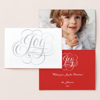 Cartão Metalizado Alegria ao Natal elegante da folha de prata do