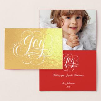 Cartão Metalizado Alegria ao Natal real do luxo da folha de ouro do