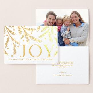 Cartão Metalizado Alegria do Natal - ramos de árvore alegres do