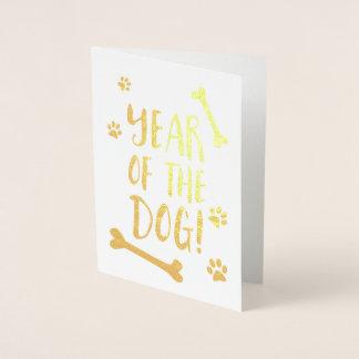 Cartão Metalizado Ano novo chinês do brilho do cão 2018