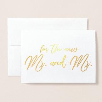 Cartão Metalizado Caligrafia alegre bonita dos parabéns do casamento