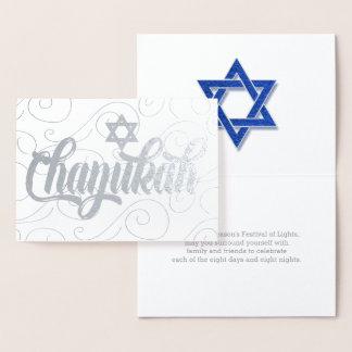 Cartão Metalizado Chanukah com prata moderna da estrela de David