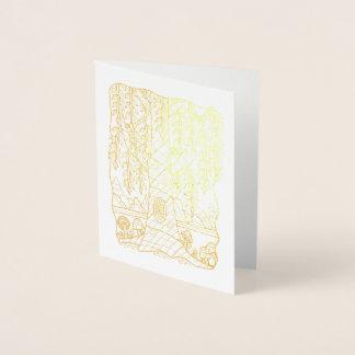 Cartão Metalizado Cogumelos fantásticos do salgueiro da floresta