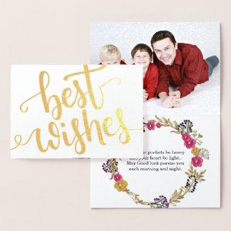 Cartão Metalizado Cumprimentos foto de família baseado num guião do