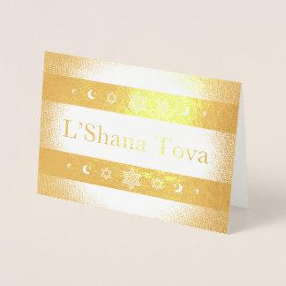 Cartão Metalizado Folha de ouro de L'Shana Tova