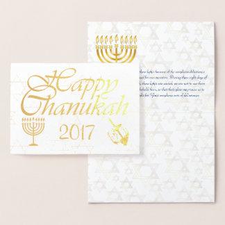 Cartão Metalizado Folha de ouro feliz de Chanukah com bênção