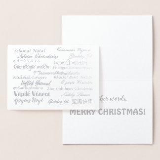 Cartão Metalizado Folha multilingue das línguas do Feliz Natal