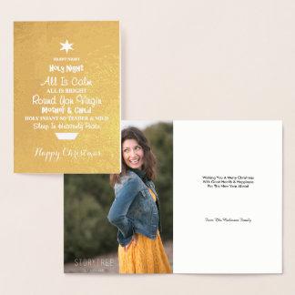 Cartão Metalizado Foto editável da árvore de Natal do ouro
