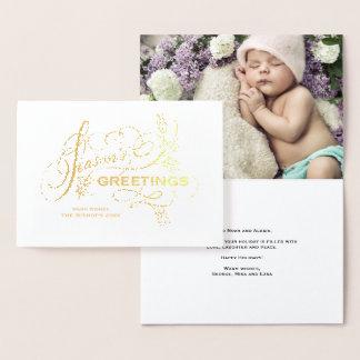 Cartão Metalizado Foto elegante do feriado do Flourish dos