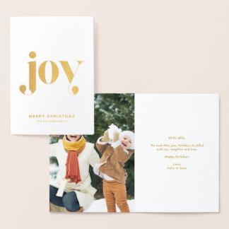 Cartão Metalizado Foto moderna do feriado da tipografia da folha de