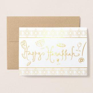 Cartão Metalizado Hanukkah feliz