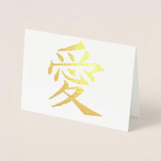 Cartão Metalizado Kanji do amor