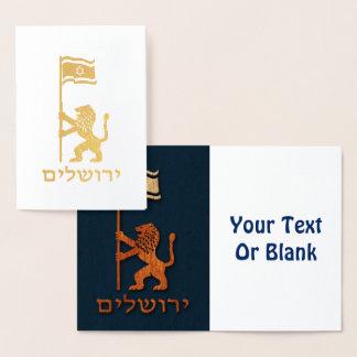 Cartão Metalizado Leão do dia de Jerusalem com bandeira