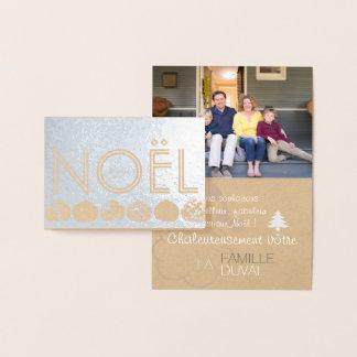 Cartão Metalizado Mapa de Natal 2 contemporâneo personalizável