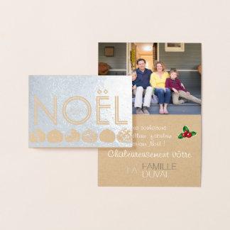 Cartão Metalizado Mapa de Natal contemporâneo personalizável