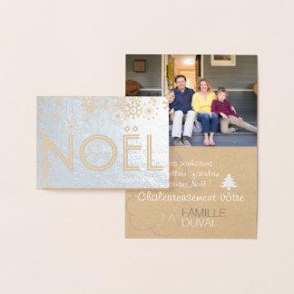 Cartão Metalizado Mapa de Natal Dinheiro personalizável Foto