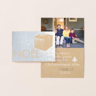 Cartão Metalizado Mapa de Natal Kado personalizável Foto