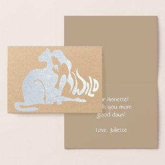 Cartão Metalizado Menina bonita, ilustração grande da pantera do