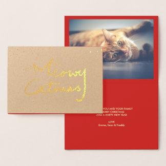 Cartão Metalizado Meowy Natal festivo e engraçado de Catmas do gato