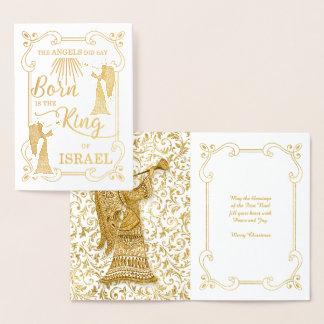 Cartão Metalizado O nascer é o rei do Natal religioso de Israel