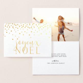Cartão Metalizado Ouro da foto do feriado de Joyeux Noel |