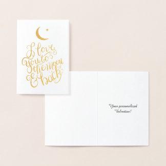 Cartão Metalizado Ouro eu te amo à lua e à parte traseira
