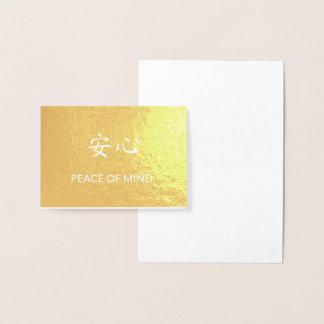 Cartão Metalizado Paz de espírito à moda chique do Kanji da pia