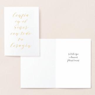 Cartão Metalizado Verso religioso da bíblia da caligrafia da língua