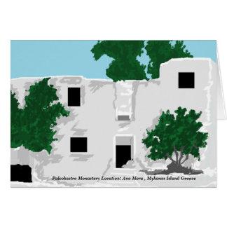 Cartão Monastério interno de /Paleokastro do vazio do