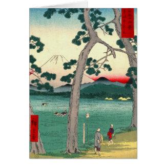 Cartão Monte Fuji da estrada 1858 de Tokaido