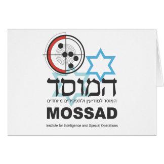 Cartão Mossad, a inteligência israelita