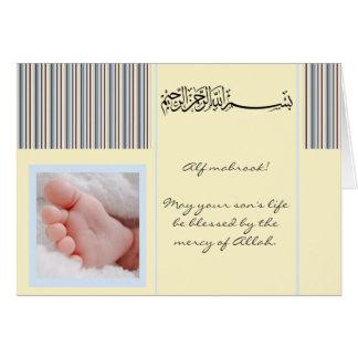 Cartão muçulmano do bebê das felicitações do