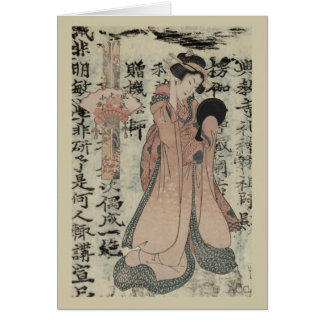 Cartão Mulher asiática que olha no espelho