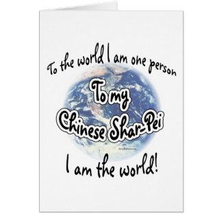 Cartão Mundo 2 de Shar-pei do chinês